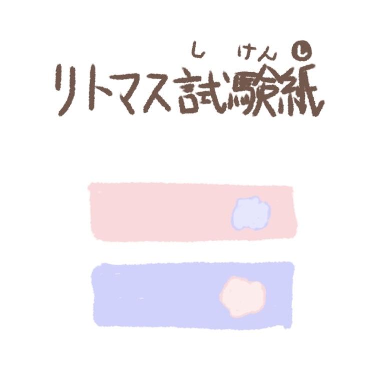 20190101215353