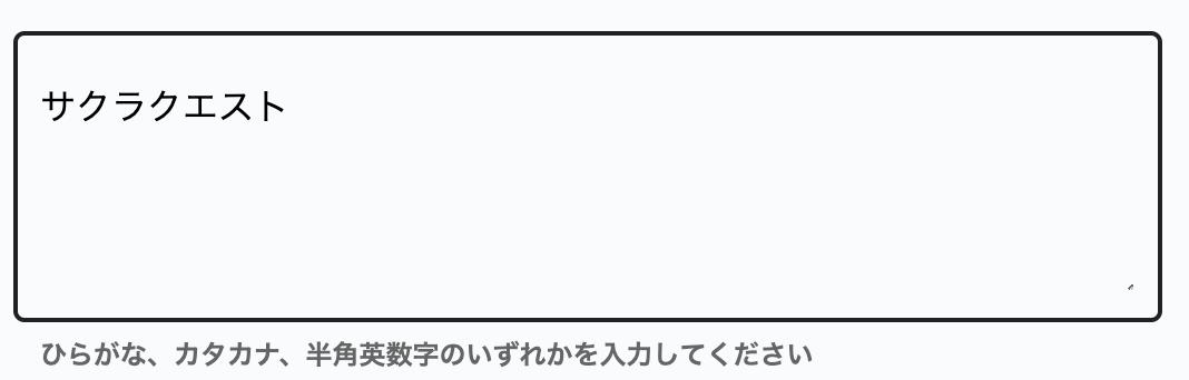 f:id:l08084:20190421193154p:plain