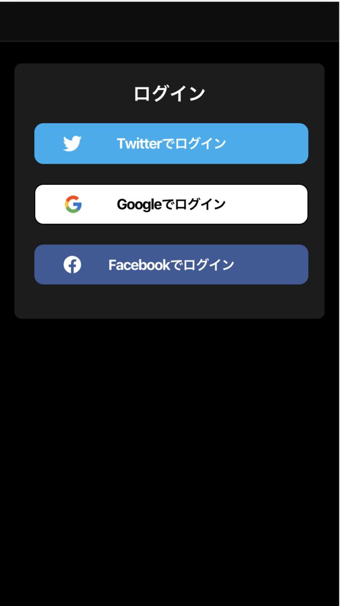 f:id:l08084:20201025152302p:plain