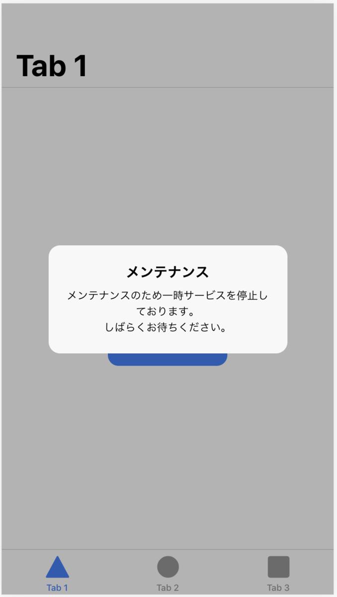 f:id:l08084:20210404155530p:plain