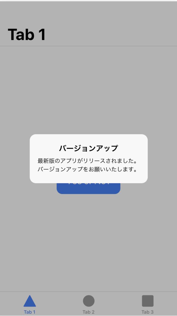 f:id:l08084:20210404155604p:plain