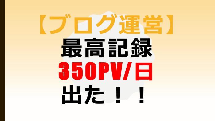 f:id:l0vu4evr:20200331083303p:plain
