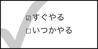 f:id:labelmap:20160622104943p:plain