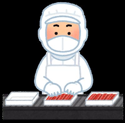f:id:laboratoryrat20:20190330115204p:plain
