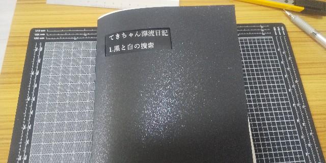 f:id:labotekichan:20210216181557j:image