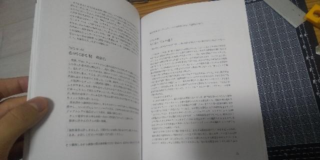 f:id:labotekichan:20210216182041j:image