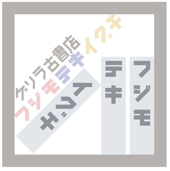 f:id:labotekichan:20210419204427j:image