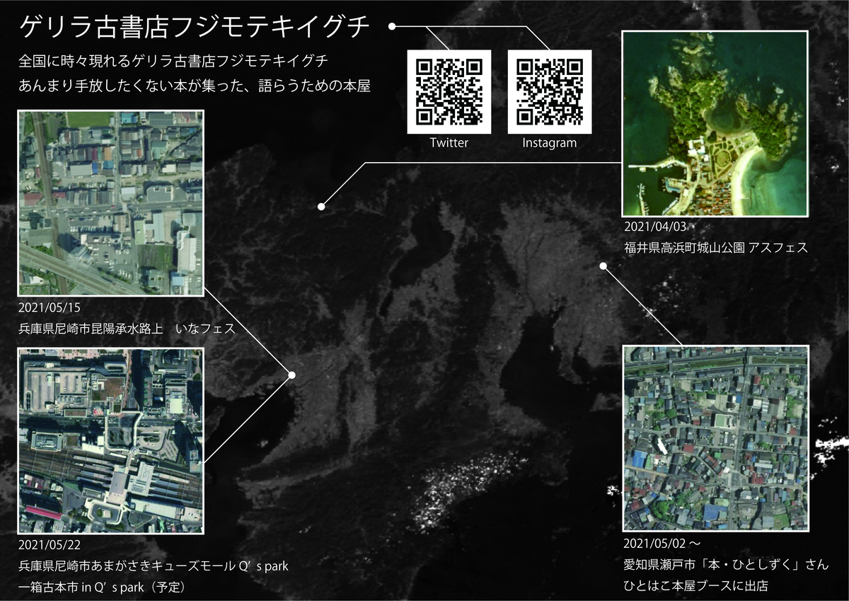 f:id:labotekichan:20210423200834j:plain