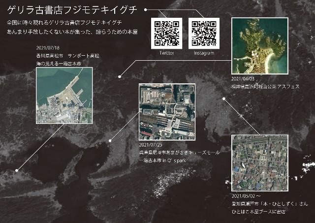 f:id:labotekichan:20210713113543j:image