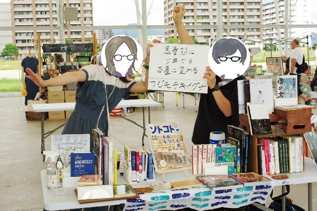 f:id:labotekichan:20210722172129j:image