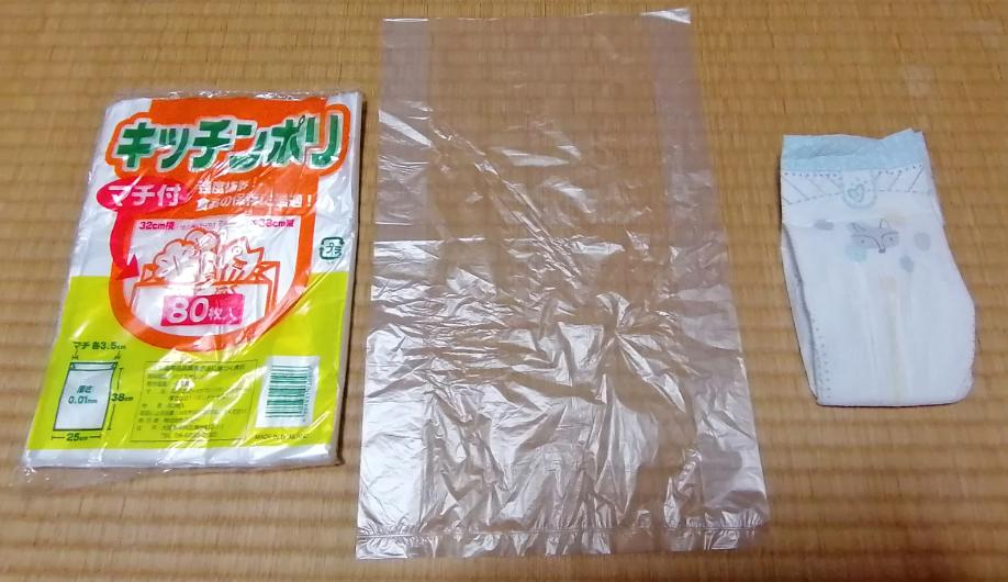 小型ビニール袋とおむつ