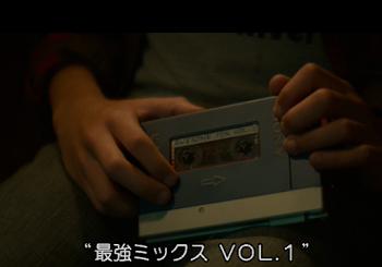 【vol.2】の前に復習!「ガーディアンズ・オブ・ザ・ギャラクシー」完全版あらすじ