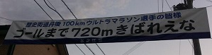 f:id:labuyoshi:20181007160407j:plain
