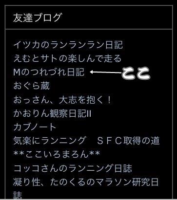 f:id:labuyoshi:20181011202927j:plain