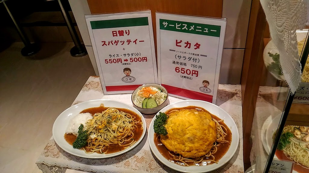 f:id:labuyoshi:20190509175417j:plain