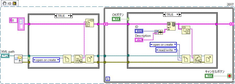 f:id:labviewtips:20171230235723p:plain