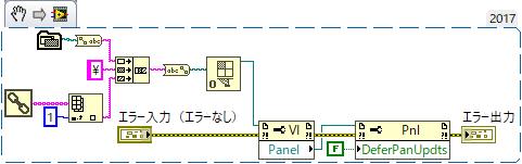 f:id:labviewtips:20180106233251p:plain