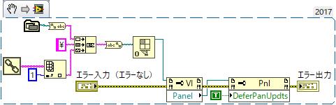 f:id:labviewtips:20180106233514p:plain