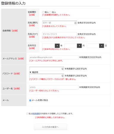 f:id:lacucaracha:20150509234420p:plain