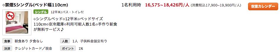 f:id:lacucaracha:20150730070223p:plain