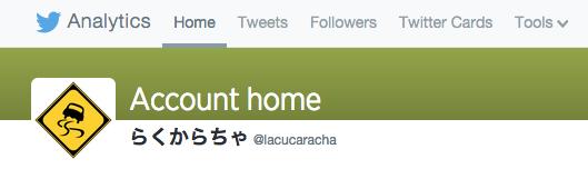 f:id:lacucaracha:20150830091909p:plain
