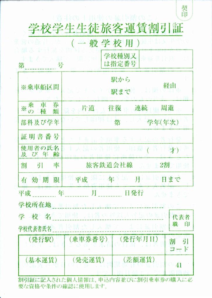 f:id:lacucaracha:20170626235813p:plain
