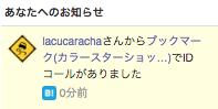 f:id:lacucaracha:20180307231959p:plain