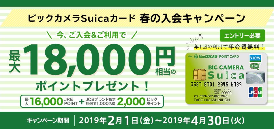f:id:lacucaracha:20190328005312p:plain