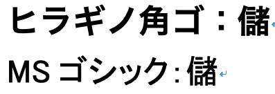 f:id:lacucaracha:20200517092757p:plain