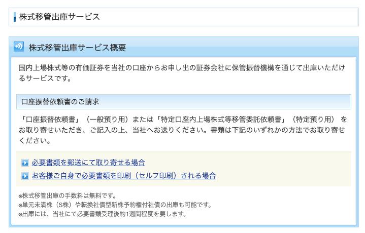 f:id:lacucaracha:20200918003649p:plain