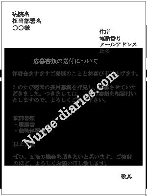 f:id:lady-jhones:20160815041719p:plain
