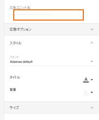 unit_name