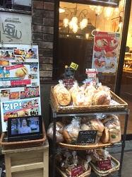 お買い得パン