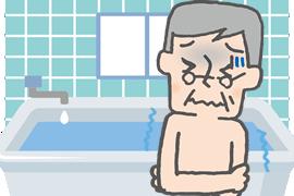 elders_bathing
