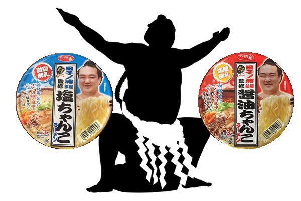 kisenosato_ramen