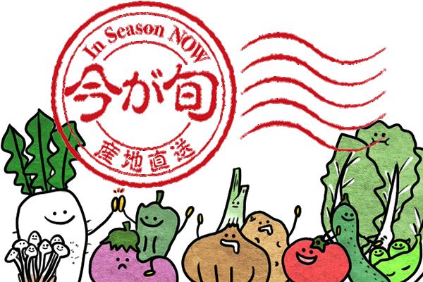 野菜不足とスムージー~生活習慣病予防、糖尿病、ダイエットとの関係