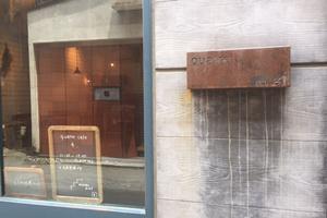 キャトルカフェの看板