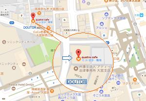 キャトルカフェの地図