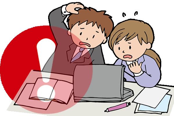 はてなブログ固定ページでプライバシーポリシーを作ったらエラー警告!