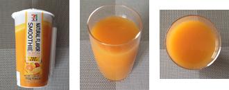 seven_premium_multi_vitamin