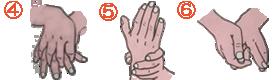hand4-6