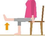膝上げ運動
