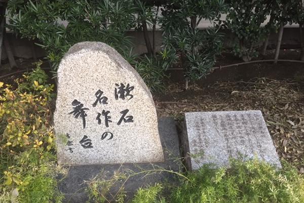 日本橋寄り道散策~漱石名作の舞台の碑