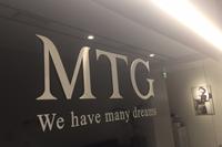 (株)MTGに体感ストリームの取材体験に行きました。