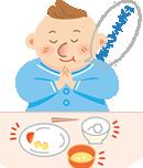 バランスの良い食事を腹八分がポイント