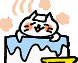 体温を下げて眠くなるように、入浴で一時的に体温をあげる