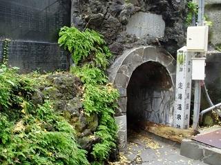 日本三大古泉の一つ熱海走り湯