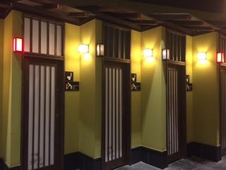厚木SAのトイレ