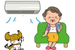 今のエアコンは高性能。高齢者の熱中症対策に有効につかいましょう。