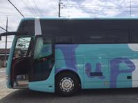 大型バスで団体客